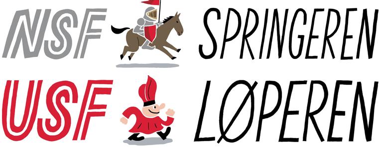 Begge logoer